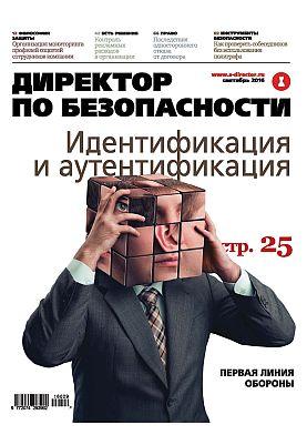 Должностная Инструкция Специалист По Экономической Безопасности - фото 8